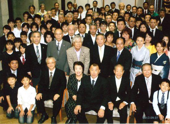 誠裕館道場25周年